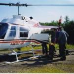 gardaure1997001